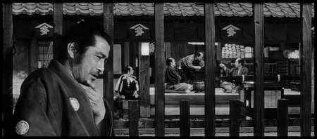 Yojimbo Screenshot 05