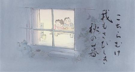 Yamada-kun Screenshot2