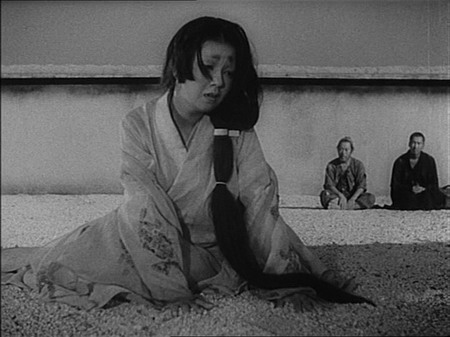 Rashomon Screenshot1