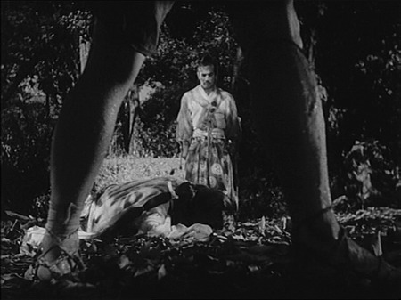 Rashomon Screenshot2