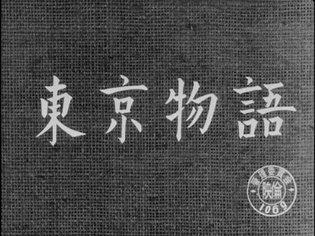 Titel Tokyo Story