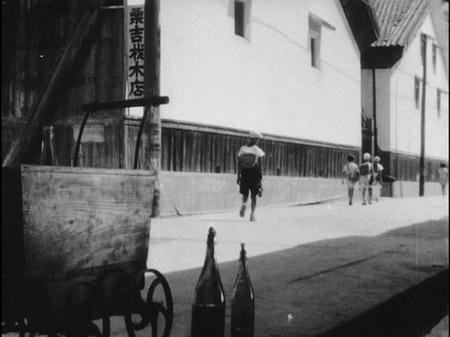 Tokyo Story Screenshot 2