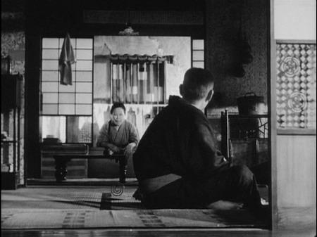 Tokyo Story Screenshot 4