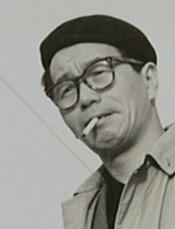 Portrait Ichikawa Kon