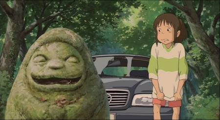 Spirited Away Screenshot 2