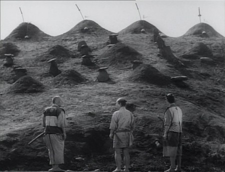 Screenshot Seven Samurai 5