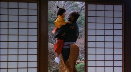 Kagemusha Screenshot 1