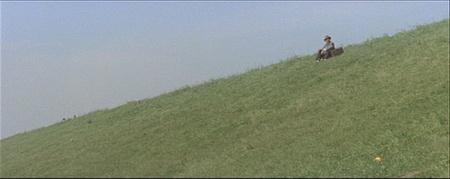 Tora san Screenshot 1