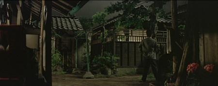 Tora san Screenshot 6