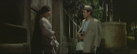 Tora san Screenshot 3