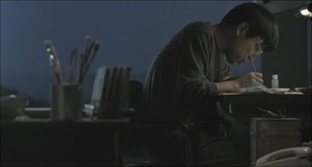 Tony Takitani Screenshot 05