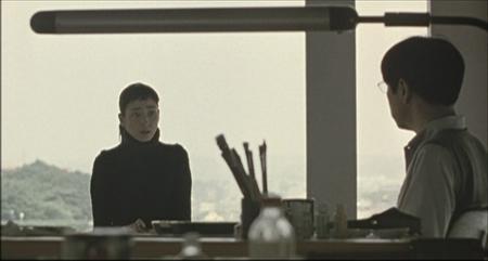 Tony Takitani Screenshot 07